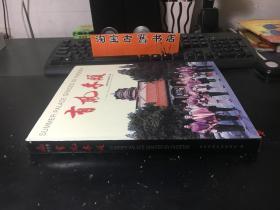 有凤来颐(2014年APE代表夫人们游园摄影集)