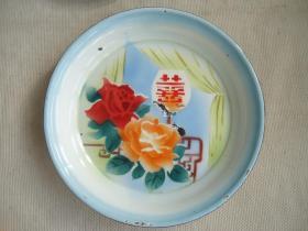 双喜字牡丹搪瓷盘子
