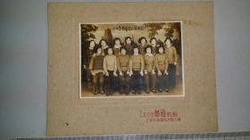 1960春节青年女工上海五角场公私合营艺海照相合影