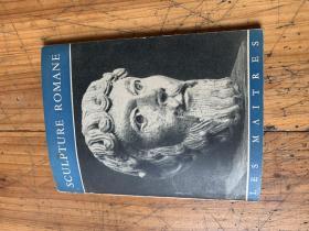3210:外文原版1951年《 LA  SCULPTURE ROMANE》罗马雕塑