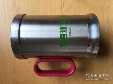 赫淮斯托斯  双层保温杯 不锈钢家用口杯带盖杯子  本色 (企业定制)