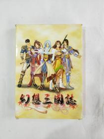 幻想三国志  4光碟+幻想三国志使用手册一本