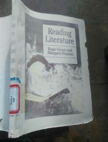 文学作品阅读指南