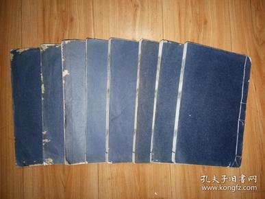 民国中国书店32开连史纸线装影印明万历版何楷〈古周易订诂〉全8厚册品好