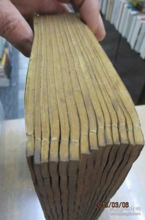 线装石印本-九岁神童江希张注释—《新注四书白话解说》原函14册一套全