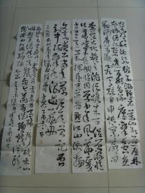 徐晓明(徐孝明):书法:书法二幅(带信封及简介)