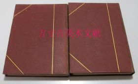 民国1936年精装商务印书馆 中国民族史  上下两册全 林惠祥著