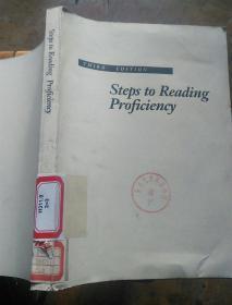 英语阅读技能进阶(第3版)