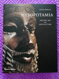 Mesopotamia: Ancient Art and Architecture 美索不达米亚 古代艺术和建筑