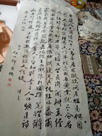 女诗人刘季子上款:湘潭诗人任力辉书法(自书诗稿)