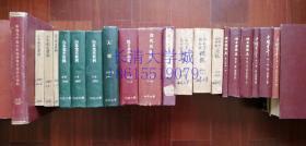 【孔网孤本】山东党史资料,1982全年第1、2、3、4、5期-1983全年第1、2、3、4、5、6期-1984全年第1、2期-1985全年第1、2、3、4、5、6期,总第3-21期【19期连续不缺】(第1234567890期),精装合订本3册+平装合订本3册