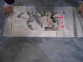 老年挂历1998年  唐伯虎画精选  13张全
