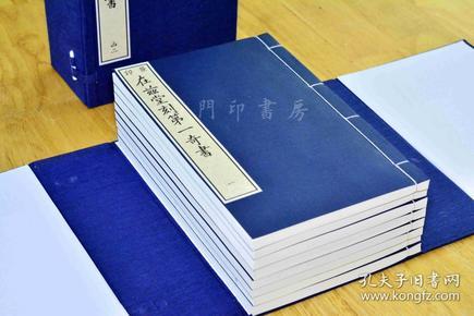 日本市立米泽图书馆藏在兹堂本《新刻绣像批评第一奇书金瓶梅》。收录在《李渔全集》中,作者署名李立翁。字典典纸本两函十六册罕见版本