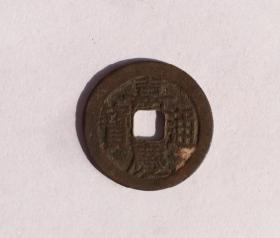 嘉庆通宝,宝云局,背满文,jq-78。包老保真!低售!!