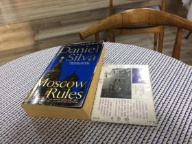英文原版  Moscow Rules 【存于溪木素年书店】