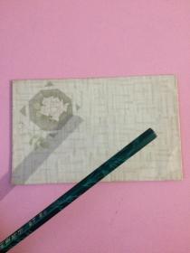 【年底清仓】信封,空白老信封,非常独特,非常精美,应该是民国时期的