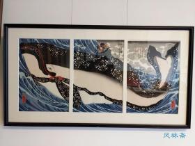 宫本武藏与巨鲸 歌川国芳不朽经典 安达复刻浮世绘 附原装画框