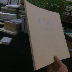 乐清龙花   卢发良细纹刻纸