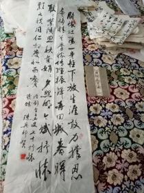 女诗人刘季子上款:湘潭诗人陈兴邦书法(自书诗稿)