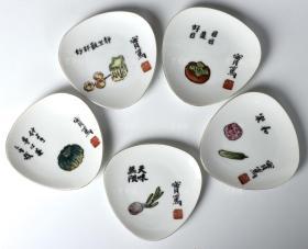 日本著名小说家、画家 武者小路实笃 美术三角瓷盘画五件(直径:12.4cm,高:1.5cm)  HXTX106484