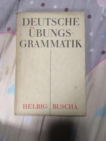 DEUTSCHE UBUNGS-GRAMMATIK