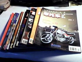 摩托车信息 2001年第1.2.3.4.5.6.7.8.9.10.11.12期【全年共12本合售】.