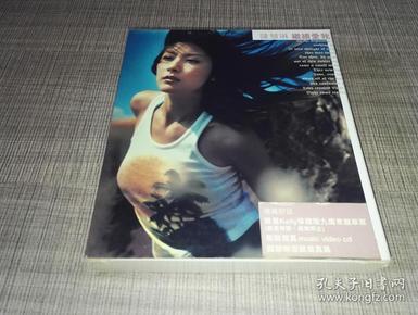 陈慧琳 继续爱我 港版CD+VCD+希腊写真集 带贴纸 拆封