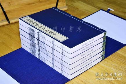 文畲堂藏板《新增批评绣像红楼梦》宣纸筒子页影印本。版本珍贵。