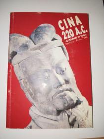 CINA220A.C【书架2】