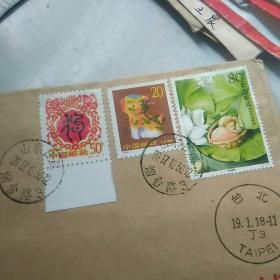 山东日照烟台路实寄台湾台北封   贴1994-1
