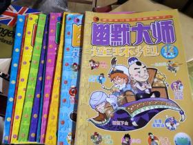 幽默大师(2010年下半月连环泡 存11期 缺第11期)11本合售