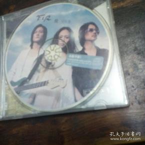 CD 飞儿乐团同名专辑