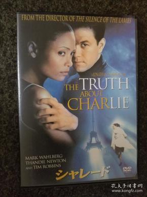 迷情追杀/关于查理的真相 The Truth About Charlie2002美国马克·沃尔伯格