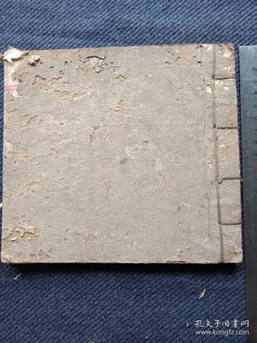 清末红栏范德堂老账本一册,36页72面。基本有字。