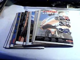 摩托车1999年第1.2.3.4.5.6.7.8.9.10.11.12期【全年共12本合售】.
