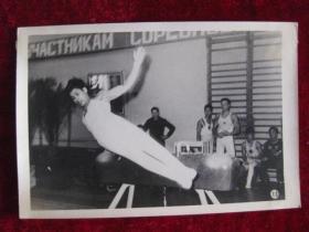 六十年代老照片    我国自由体操单项冠军和跳马比赛第三名的中国运动员 廖润甜正在跳马比赛中        照片15厘米宽10.2厘米    B箱——18号袋