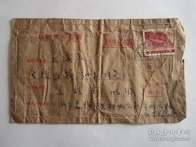 1978年9月浙江省临安县寄上海市特种挂号信函