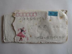 1981年1月新疆巴音寄上海新昌路航空实寄封