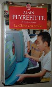 法语原版书 La Chine sest éveillée 平装本 Poche – 2000 de Alain Peyrefitte
