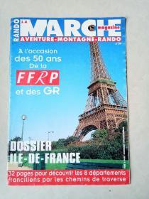 DOSSIER ILE-DE-FRANCE1997