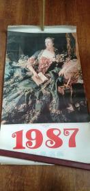 1987年挂历《世界名画》13张全