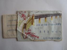 1961年5月成都寄北京23信箱实寄封
