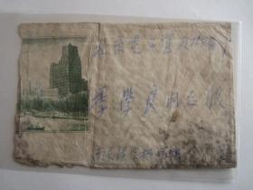 1961年2月江苏南京候宗桥寄北京电子管厂实寄封