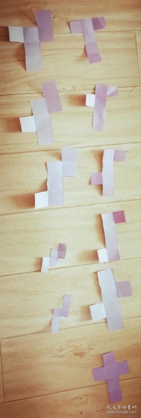 正方体展开11种情况纸模型
