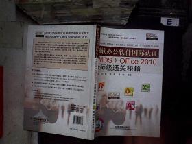 新东方·剑桥雅思语法精讲精练