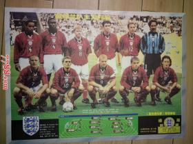 足球海报:《足球俱乐部》特别奉献:绿茵豪门珍藏版:英格兰队主力阵容  英格兰雄狮(折叠寄送)
