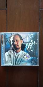 腾格尔 桑丹胡仁  VCD 1碟装