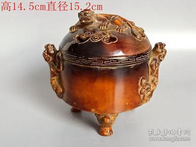 清代传世雕工不错的老蜜蜡熏炉