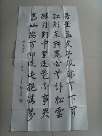 杨学志:书法:书画三幅(带信封及简介)书画集