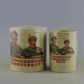 青花瓷盘子罐子杯子摆件文房用品古玩杂--毛主席和林彪像笔筒